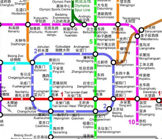 metro_beijin_aeo