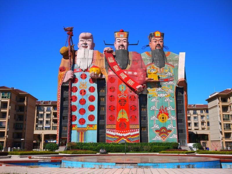 HotelTianziChina