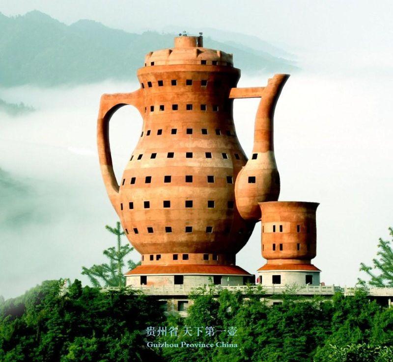MuseodelTé,China