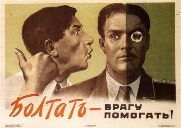 cartel-sovietico