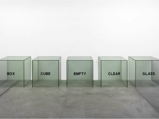 joseph-kosuth-box-cube-empty-clear-glass